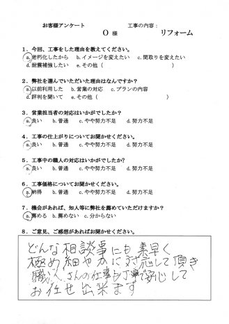 001_O.jpg