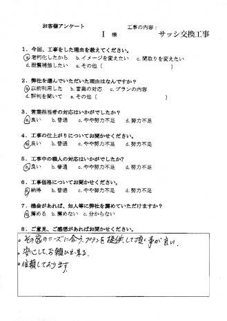 003_I.jpg
