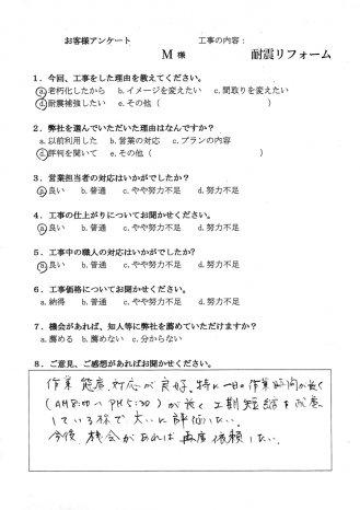 004_M.jpg