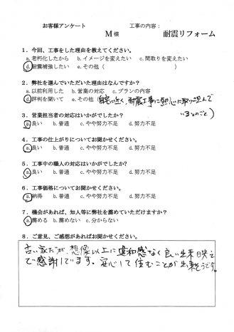 005_M.jpg