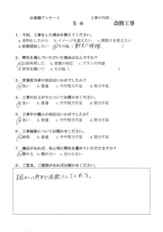 008_S.jpg