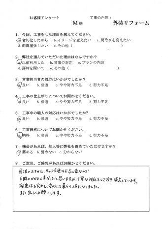 009_M.jpg