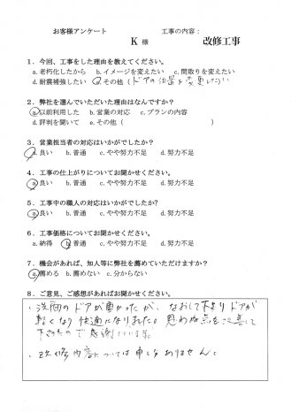 010_K.jpg